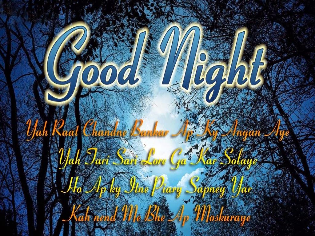 صور good night (2)