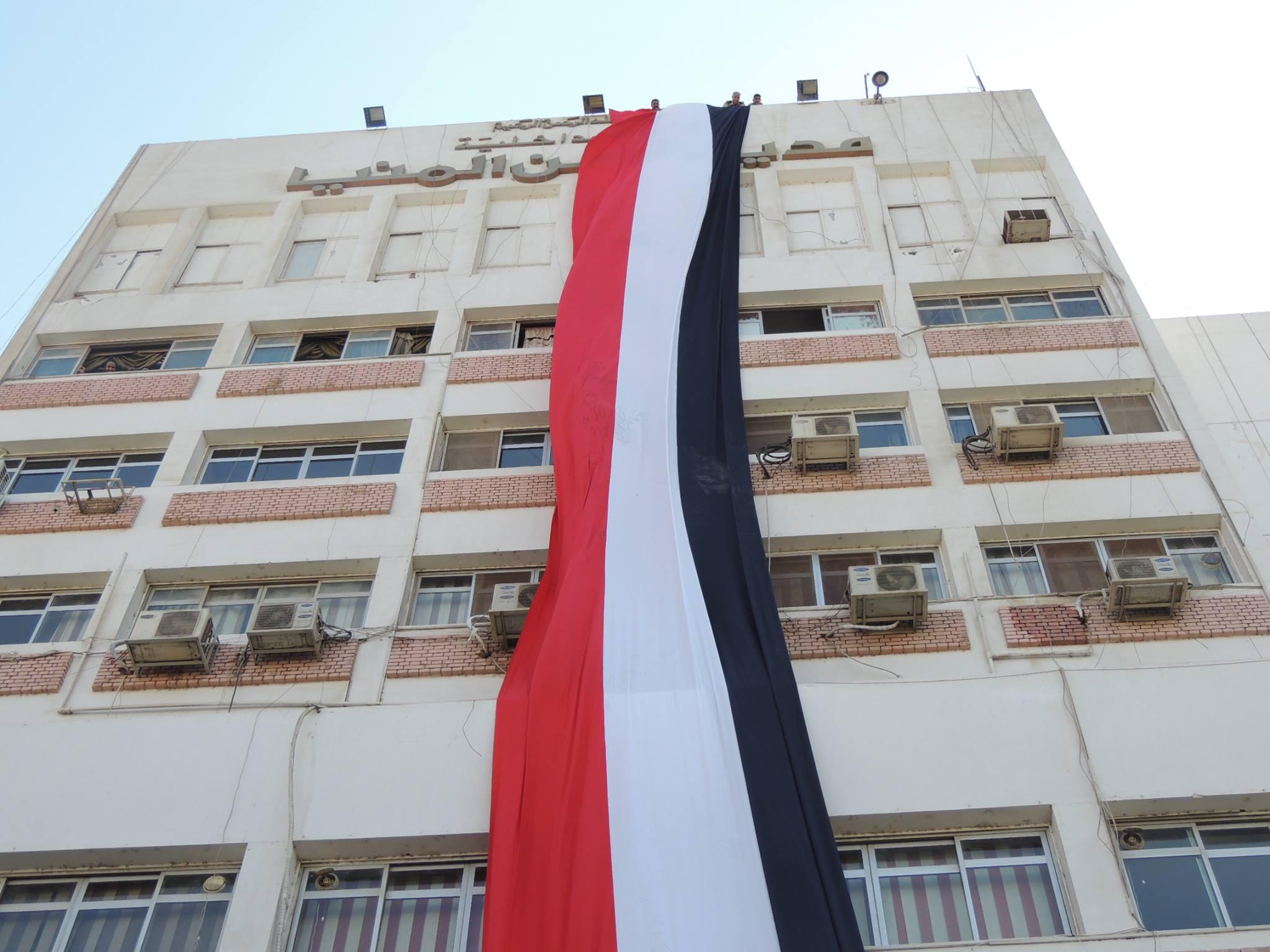علم مصر بالصور احلي صور علم مصر (4)