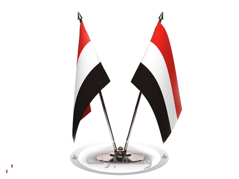 علم مصر  (1)