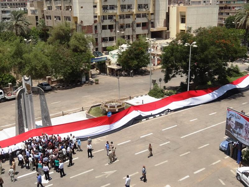 مصر علم (1)