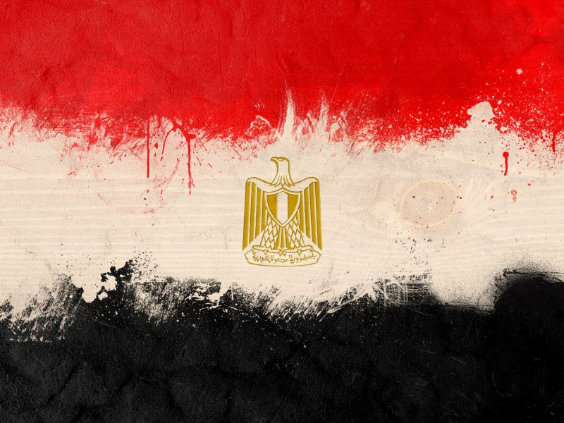 Egypt Flag علم مصر (2)