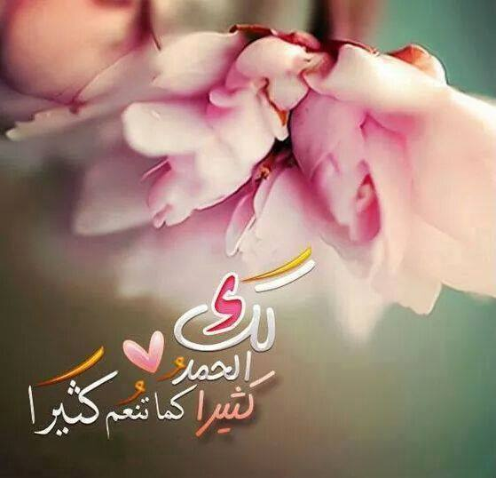 احلي صور اسلامية روعة (2)