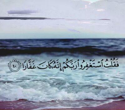 احلي صور اسلامية روعة (3)