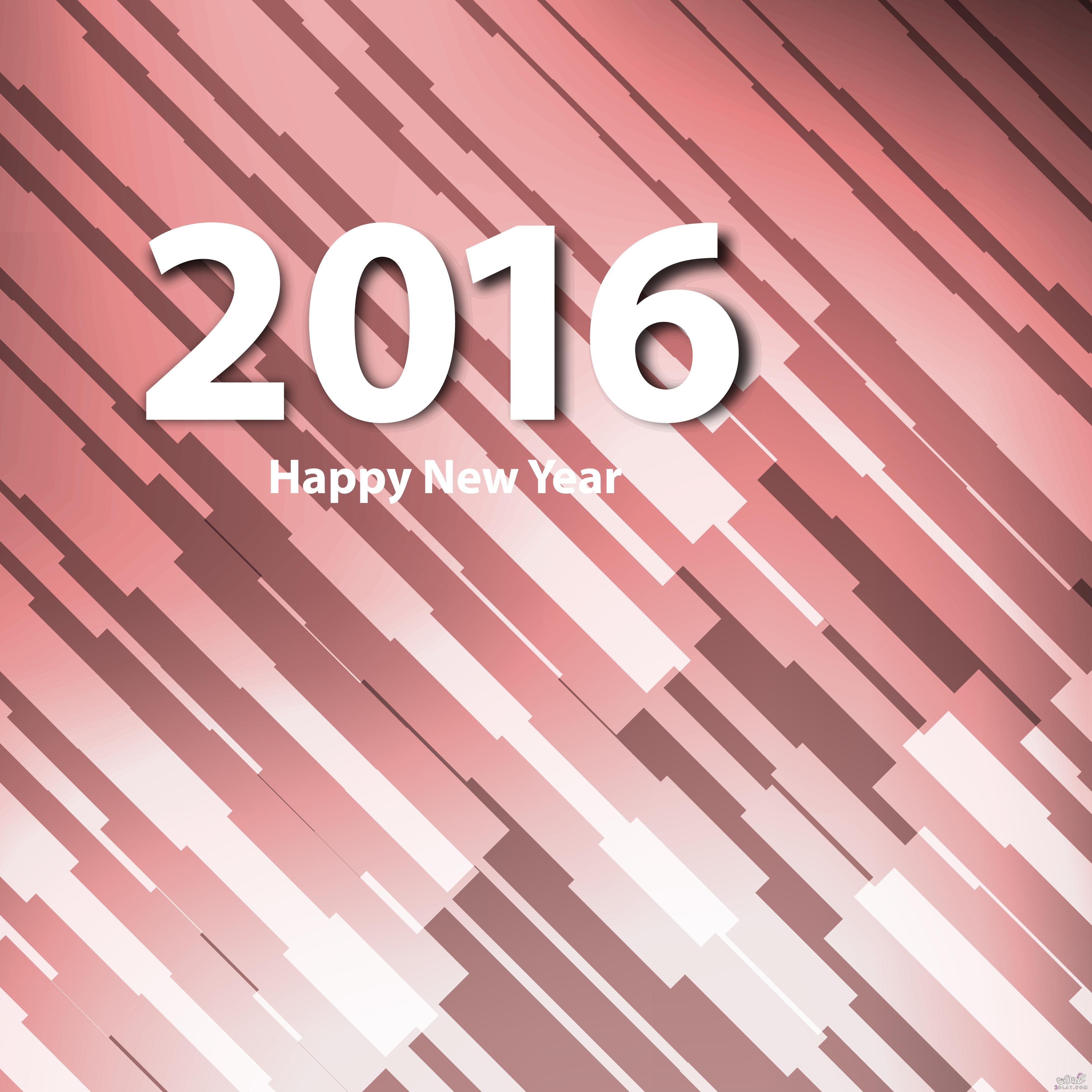 احلي صور للتهنئة بعام 2016 (1)