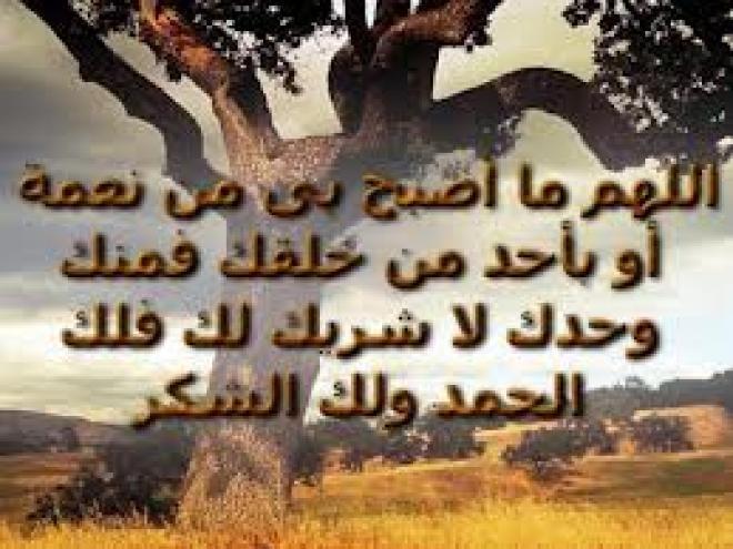 اذكار اسلامية (1)