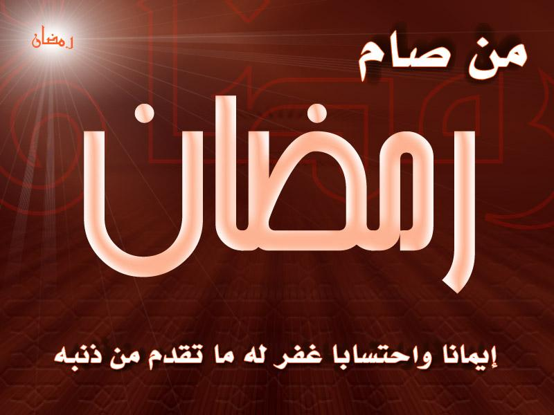 اذكار اسلامية (2)