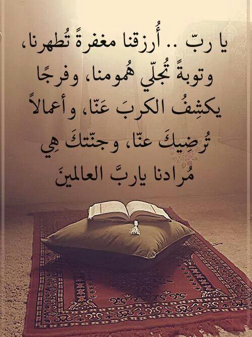بالصور خلفيات اسلامية (1)