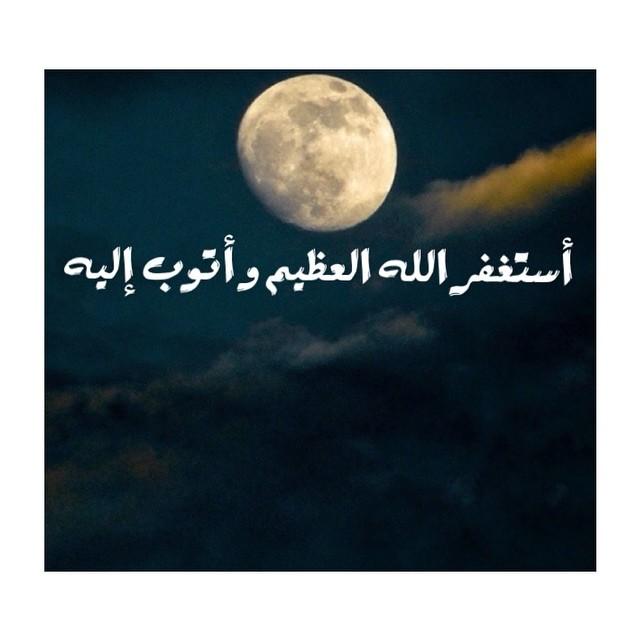تنزيل صور اسلامية (1)
