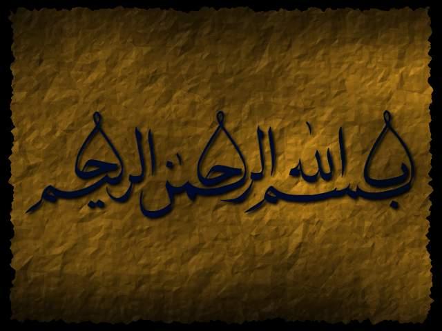 خلفيات دينية رائعة (2)