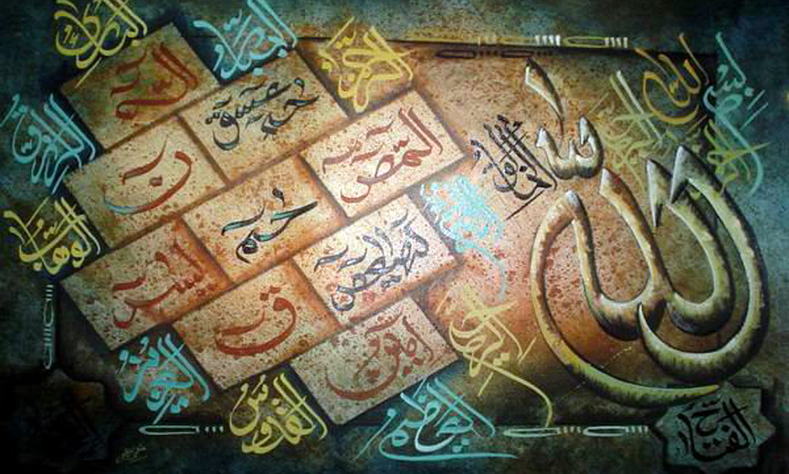 خلفيات دينيه (2)
