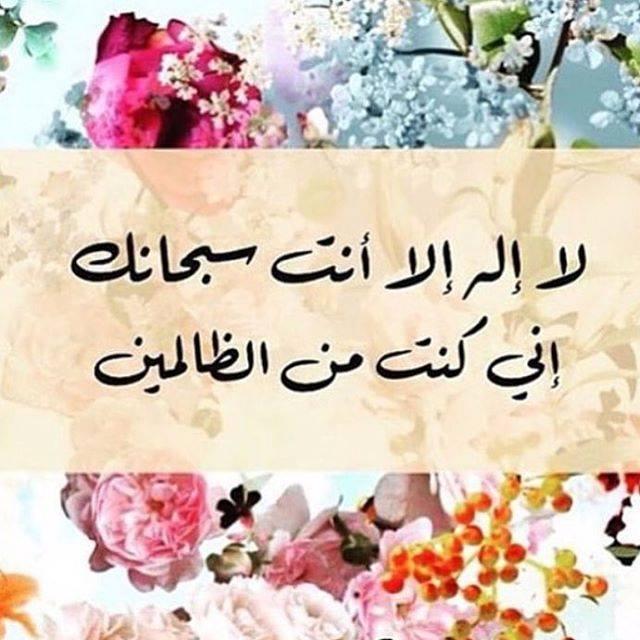 رمزيات اسلامية ودينية (1)