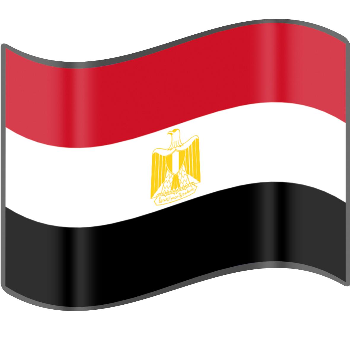 صورة علم مصر جديدة جميلة (1)