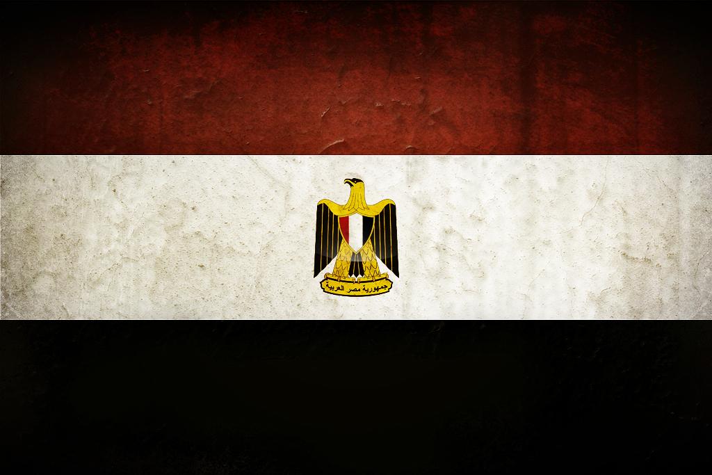 صورة علم مصر جديدة جميلة (3)