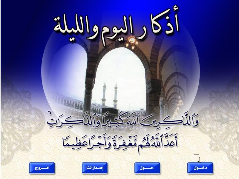 صور اسلامية جديدة واحلي الصور والخلفيات (2)