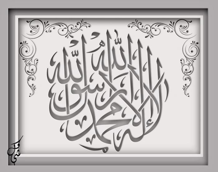 صور اسلامية جديدة واحلي الصور والخلفيات (3)