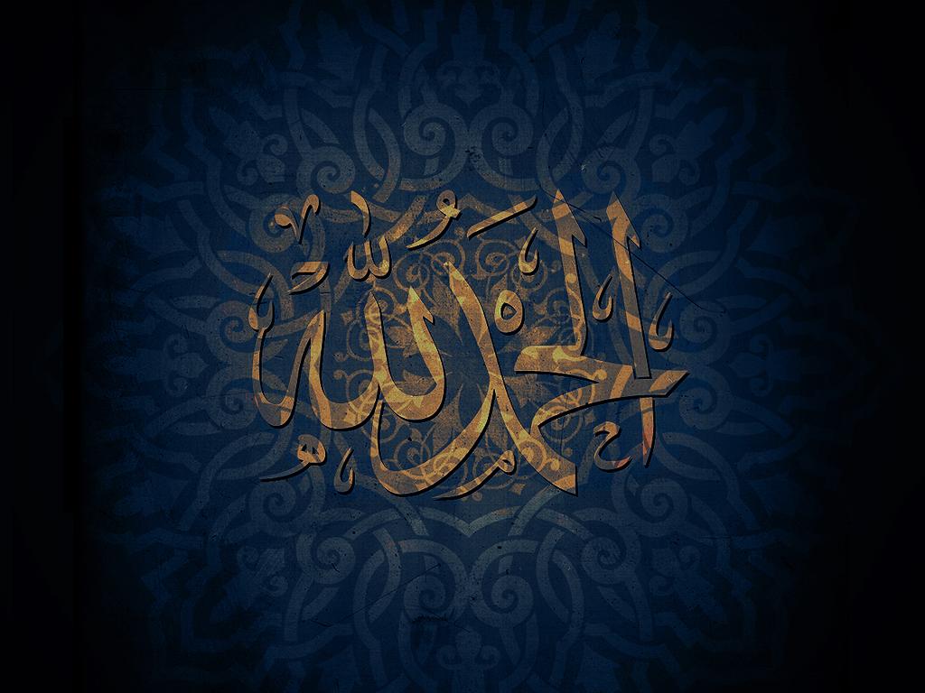 صور اسلامية جديدة (1)