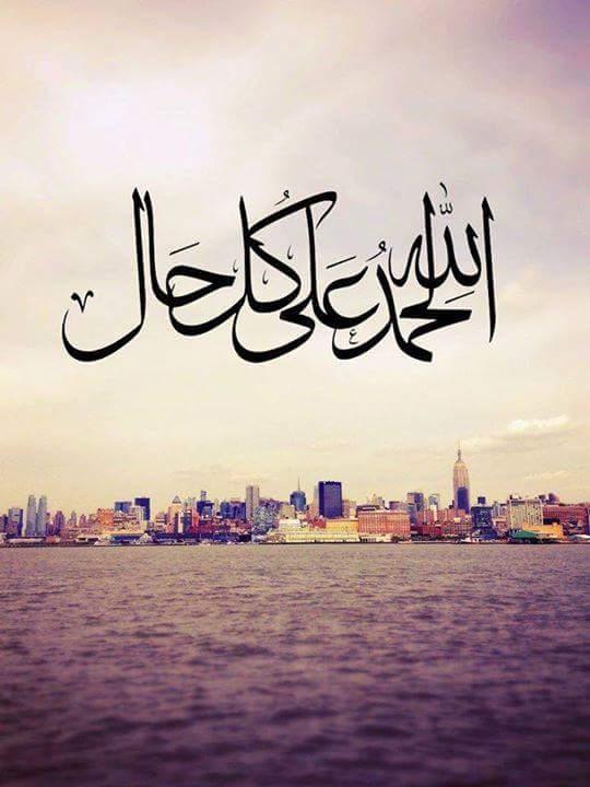صور اسلامية روعة وصور دينية جميلة (1)
