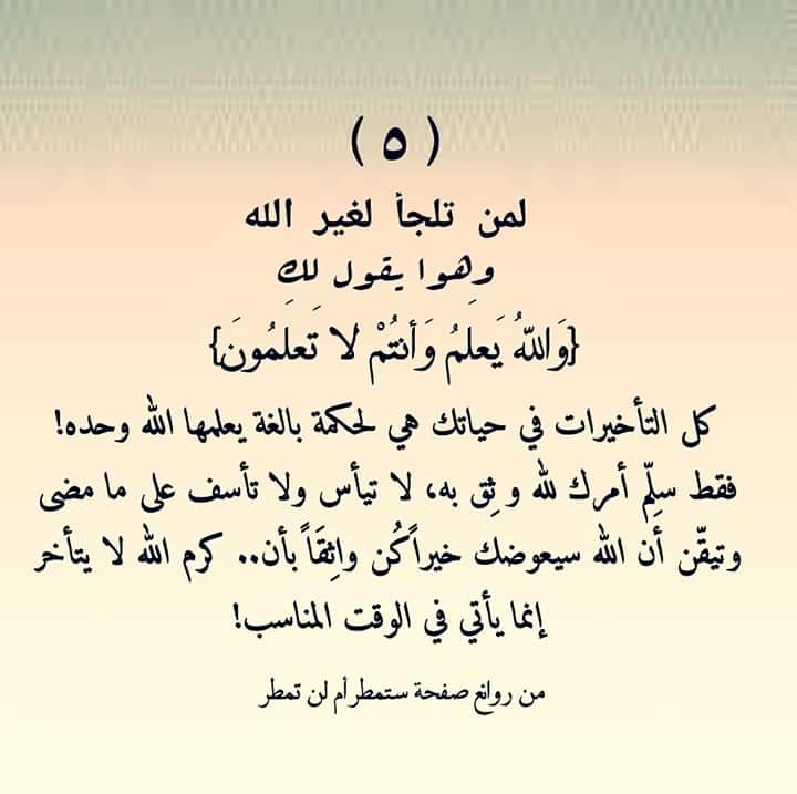 صور اسلامية روعة وصور دينية جميلة (2)