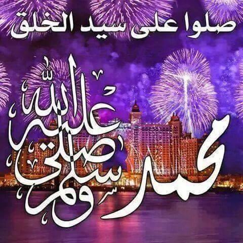 صور اسلامية روعة وصور دينية جميلة (3)