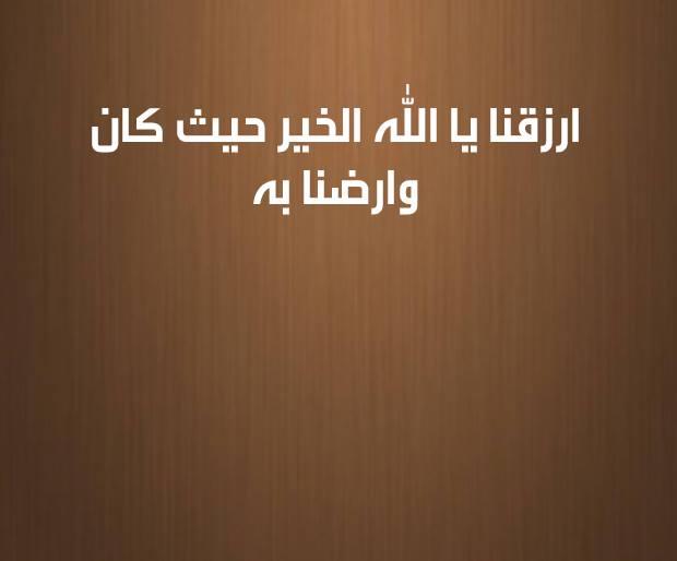 صور اسلامية روعة (2)