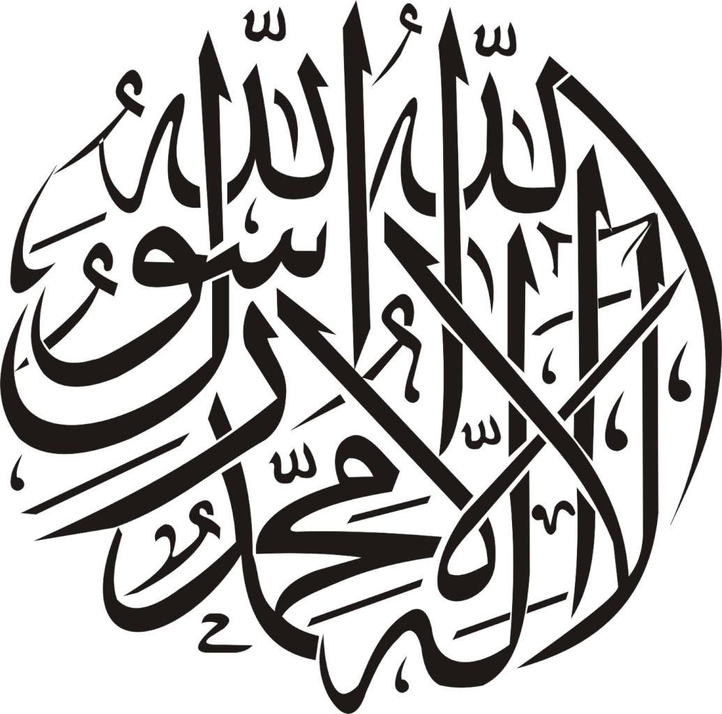 صور اسلامية ودينية جميلة وخلفيات اسلامية (1)