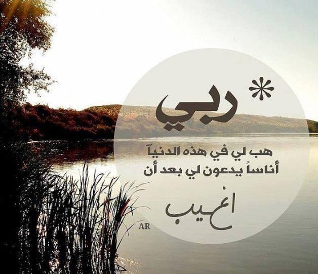 صور اسلامية ودينية جميلة وخلفيات اسلامية (3)