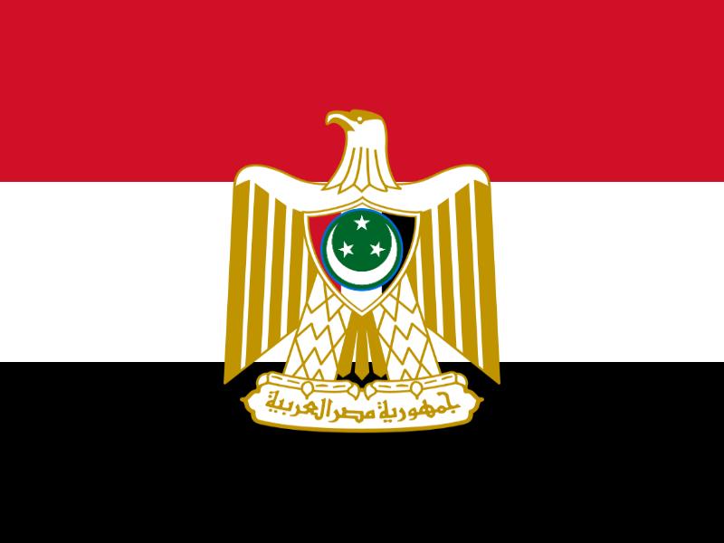 صور العلم المصري  (2)