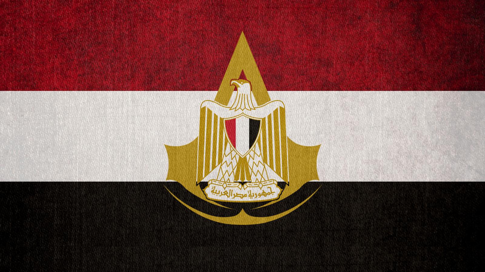 صور العلم المصري  (3)
