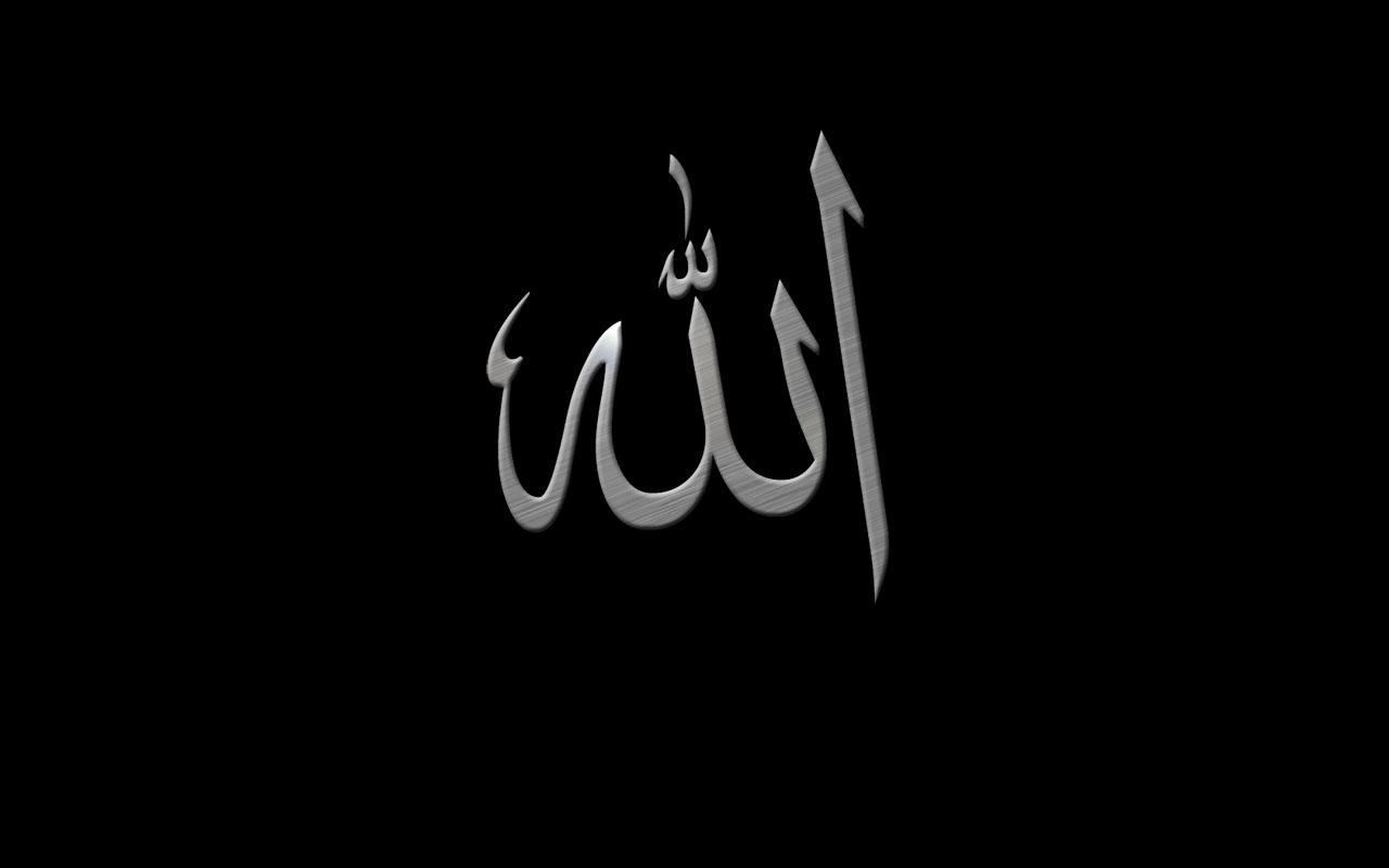 صور خلفيات اسلامية (4)