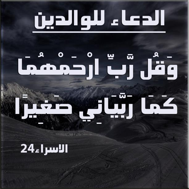 صور دينية واسلامية (2)