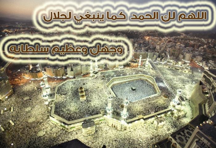 صور دينية واسلامية (4)
