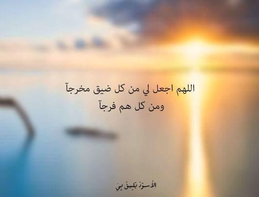 صور روعة اسلامية (1)