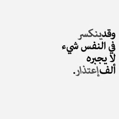 مقولات روعة (2)