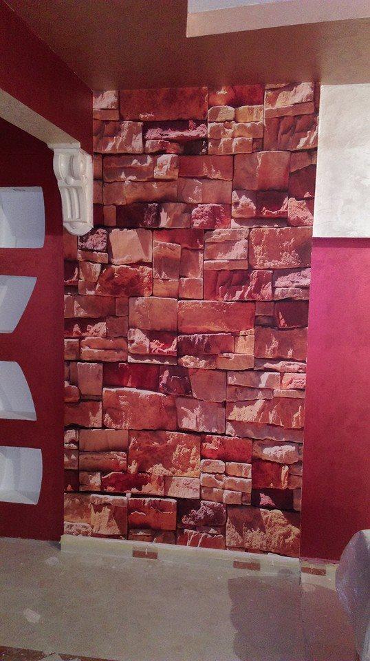 3d ورق حائط (1)
