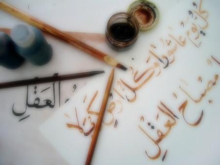 احلي خلفيات اسلامية للجوال (1)