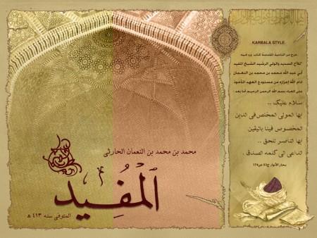 احلي خلفيات اسلامية للجوال (2)