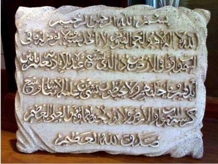 تحميل خلفيات اسلامية للموبايل (2)