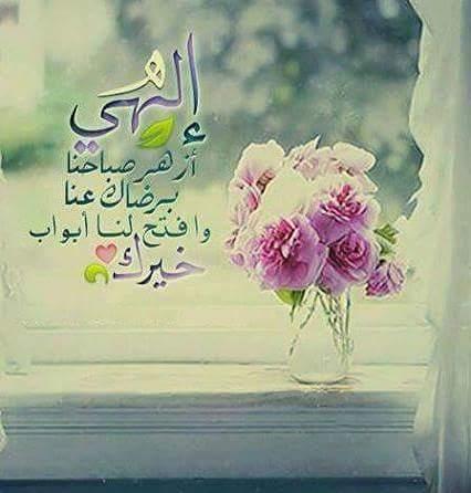 تحميل صور اسلامية فيس بوك (1)