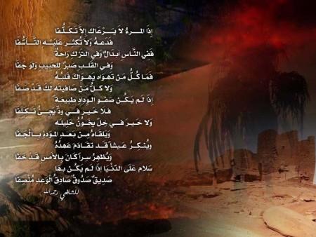 تنزيل صور اسلامية للموبايل (2)