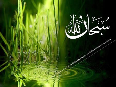 خلفيات اسلامية للهواتف الذكية (1)