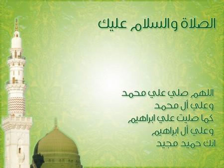 خلفيات اسلامية للهواتف الذكية (3)