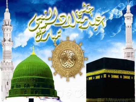 خلفيات اسلامية موبايل (2)