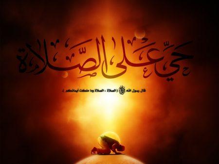 خلفيات جوال اسلامية 2016 (1)
