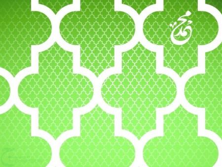 خلفيات جوال اسلامية 2016 (2)