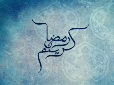 خلفيات جوال اسلامية 2016 (3)