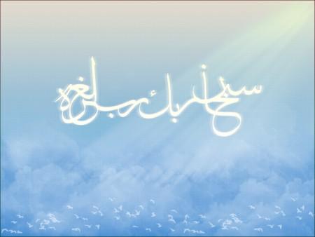 خلفيات HD اسلامية للموبايل (2)