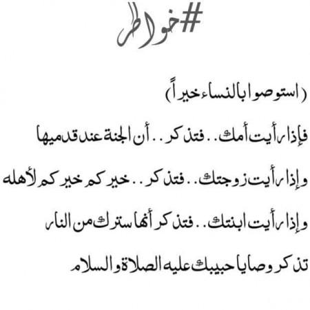 رمزيات كتابية (1)