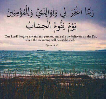 صور اذكار مكتوبة اسلامية (4)