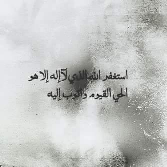 صور اذكار مكتوبة اسلامية (5)