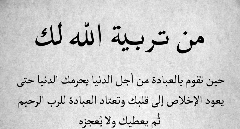 صور اسلامية جديدة رمزيات دينية واسلامية (5)